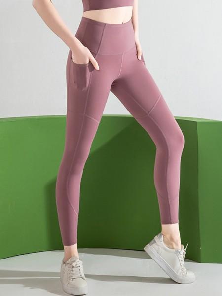 Elegant Cotton Pocket Yoga Pants&Leggings